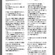 まーさの「2017年上半期占い帳」水瓶座 電子書籍(PDF)