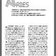 まーさの「2017年上半期占い帳」射手座 電子書籍(PDF)