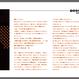 まーさの四分類・土の星座 電子書籍(PDF)