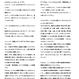 まーさの「2018年上半期占い帳」牡牛座 電子書籍(PDF)