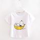 スヌーピーバナナT【ホワイト】