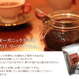 【50g単位】オーガニック アールグレイ(50g~)