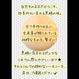 ※送料無料【Tanit Japan】こだわりアイスモナカ2種のセット(各種5個)