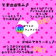 コラージュ素材*Rainbow pastel