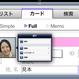 PowerAddress 5.x (プロ)