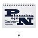 プランニングノート「NAVY」(2冊 1セット)