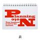 プランニングノート「RED」(2冊 1セット)