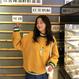 【お取り寄せ商品】刺繍フリースウェットニット