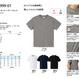 5.6オンス ヘビーウェイトTシャツ