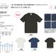 5.6オンス ピグメントダイTシャツ