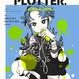 PLOTTER vol.10
