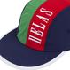 HELAS  SUSPENCE CAP NAVY