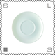 ORIGAMI オリガミ アロママグ用ソーサー ホワイト Φ155mm アロママグ/バレルアロママグ兼用ソーサー 日本製