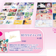 [NEW] SailorMoon 25th Anniversary Premium Frame Stamp Set Postcards from Japan F/S