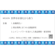 【会員限定】名刺 (高級紙・100枚/セット)