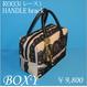 BOXY-R003