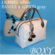BOXY white ENAMEL