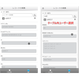 kintone ユーザー選択プラグイン Ver.1