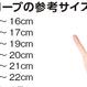 ドープス パームサーフグローブ 1mm DOPES SURF GLOVE PARM 1mm