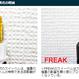 """FREAK(フリーク)リーシュ Comp 6'0""""サーフィンリーシュコード"""