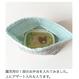 巾着 (コップ袋・お弁当袋)  トライアングル