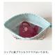 巾着 (コップ袋・お弁当袋)  恐竜