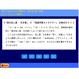 学習ソフト「RISE English Course 英語カン」【ダウンロード版】