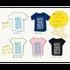 【2017年11月より順次発送】島の話題が生まれるTシャツ