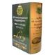 グレースフルオールメンテナンス(免疫強化サプリメント)