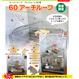 【待望の再販】《数量限定/残りわずか》コンフォート60・ハイルーフ60用アーチルーフ