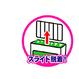 サンコー  ワイドフィーダー(外内両用タイプ)