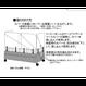 【砂・寒さ対策】<イージーホーム80用>クリアー3面カバー