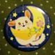 【KOSABU屋】ロマンティック缶バッジ(4.5mm)