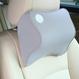車用・低反発ネックパッド