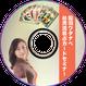 龍羽ワタナベ・台湾流易占カード セミナー動画(DVD版)(送料込み)