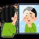 顎、顔のカサつきさらば!未来に応える最先端成分のクリームでバリア機能アップ(ハイスペックタイプ)
