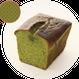 全国送料一律400円! 添加物不使用のパウンドケーキ アソートセット(8種)