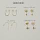 フリーイヤリング(ノンホールピアス)・金具の種類