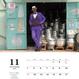 2018年「サプール」カレンダー