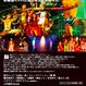 劇団鹿殺し15周年記念公演第三弾 伝説リバイバル「image-KILL THE KING-」