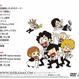 劇団鹿殺しRJP   THE BEST ALBUM「ベストだぴょん‼︎」