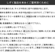 SHIZQ 亀八 タンブラー