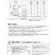 【20本入り/送料無料!】シェル アルバニア S 2 グリース 400gカートリッジ