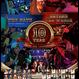 BASE10期生発表会『THE GATE』& BASE10周年記念公演『BEYOND THE WRECK』