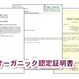VEGE POWER PLUS(30包入りBOX)1スティック(2.25g)×30包