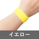 【サブ3.5目標】ペース表付きリストバンド(3本組)