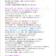 色素沈着を消す方法(電子書籍):PC.タブレット.スマートフォン用 ダウンロードPDFファイル》