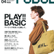 ☆Men's Fudge掲載商品【28634】New Ver.  NILE OBSIDIAN - Black  Cote&Ciel コートエシエル リュックサック