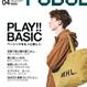 ☆Men's Fudge掲載商品【28622】RISS  OBSIDIAN - Black   Cote&Ciel コートエシエル メッセンジャーバッグ