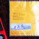 アルバム『GROOVY na MUSIC♪』(SUKU-3202/2015.1.31/全5曲収録)